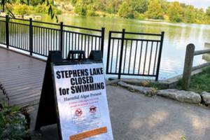 Stephens Lake - Columbia, MO